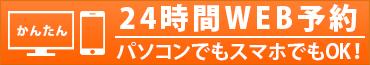 basic1long_banner(8)[1]